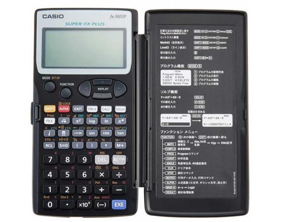 ماشین حساب مهندسی کاسیو CASIO fx-5800