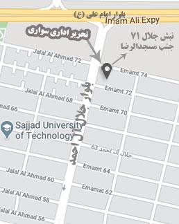 نقشه گوگل تحریر اداری سواری