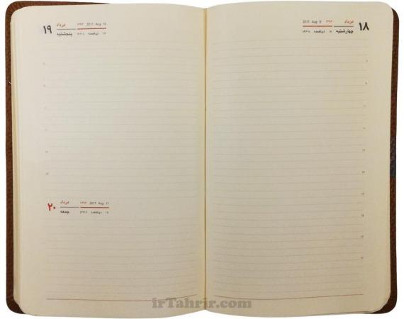 سررسید اروپایی جلد ترمو پالتویی کد 388