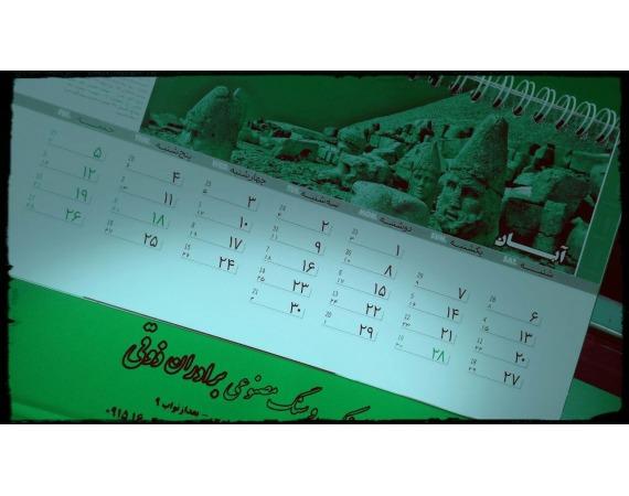 نمونه چاپ سیلک روی تقویم رومیزی